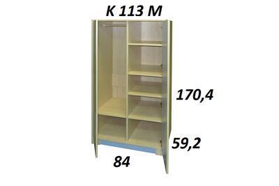 Bořek K113 M Skříň hluboká šatní - 3