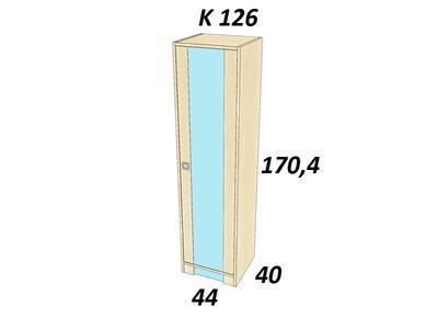 Bořek  K 126. Skříň vysoká. - 3