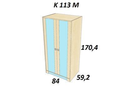 Bořek K113 M Skříň hluboká šatní - 4