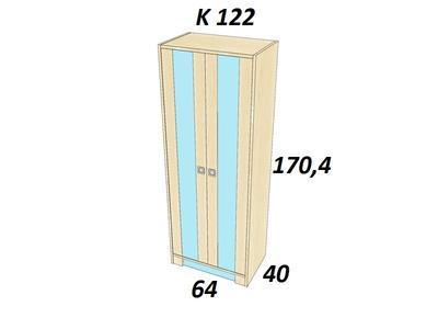 Bořek K 122. Skříň vysoká dvoudvéřová. - 6